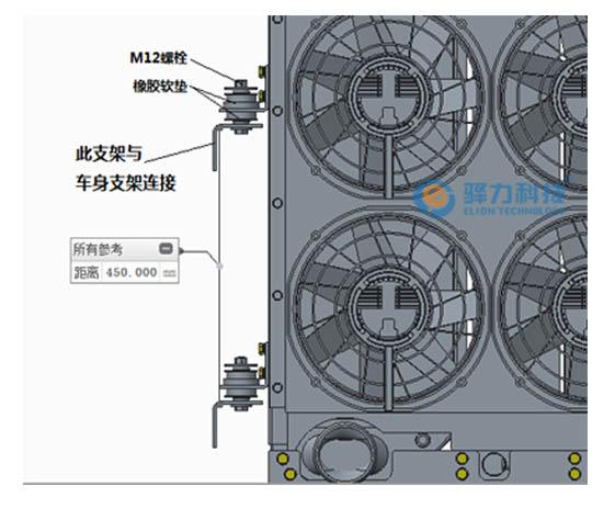 驿力科技ATS电子风扇温控发动机冷却系统机械部分如何安装