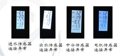 驿力ATS系统液晶四段显示屏样式