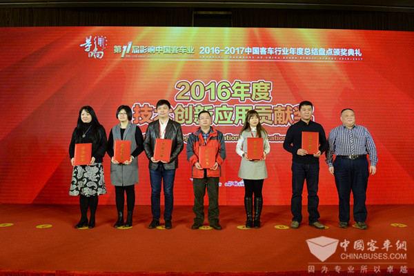 驿力科技获得中国客车网客车技术创新应用贡献奖