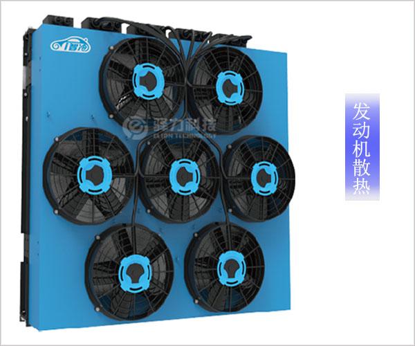 ATS发动机冷却系统与水箱散热器的匹配