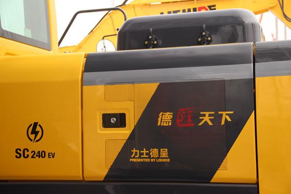 力士德电动液压挖掘机液压油散热(油散)案例